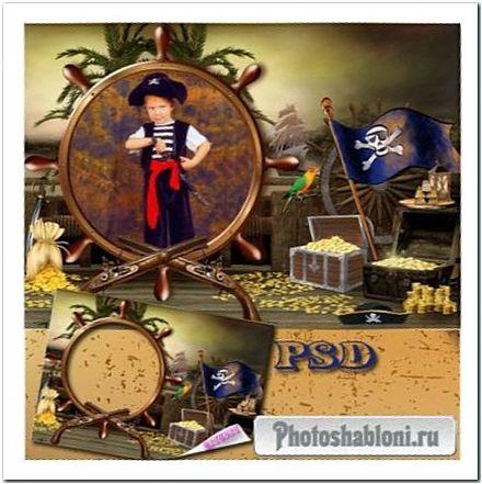 Детская фоторамка для мальчика - Удачливый пират