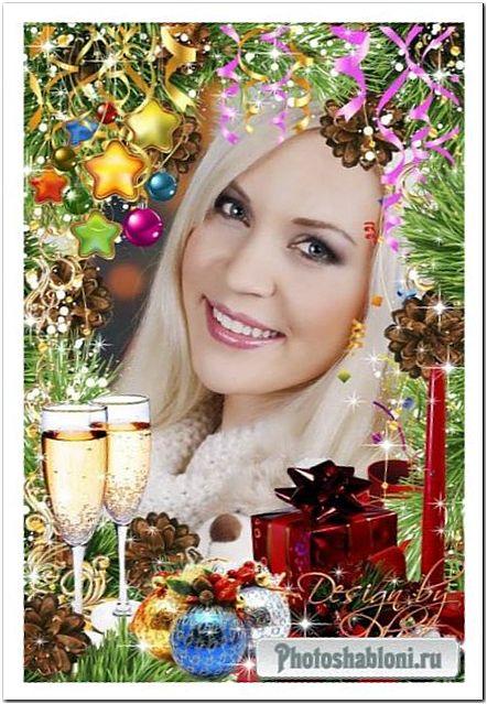 Рамка для фото - Чудесный праздник - Новый год