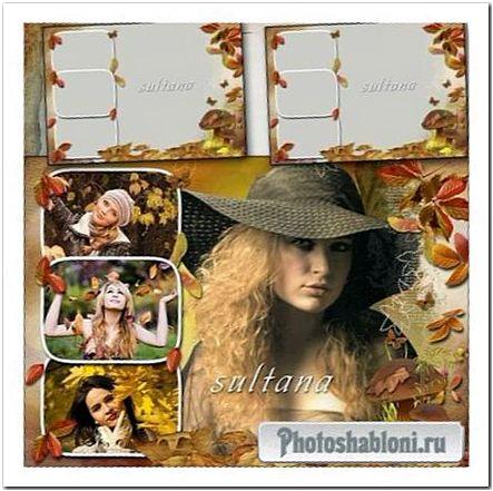Осенняя рамка для фотошопа на 4 выреза - Листья желтые над городом кружатся