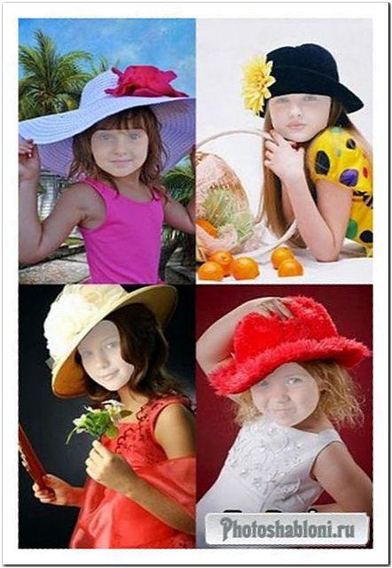 Детские шаблоны для фотошопа - Девочки в шляпе