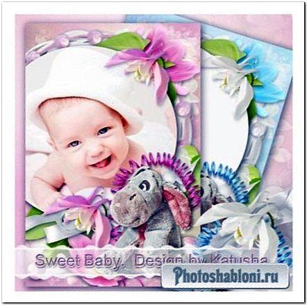 Детские рамки для фото - Любимый малыш и малышка Sweet Baby