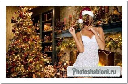 Женский шаблон - Девушка на кануне Нового года у камина с елкой