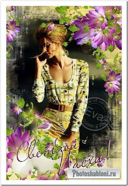 Поздравительная рамка с цветами - Пасха светлая