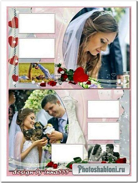 Свадебная фотокнига - Незабываемые мгновенья счастья