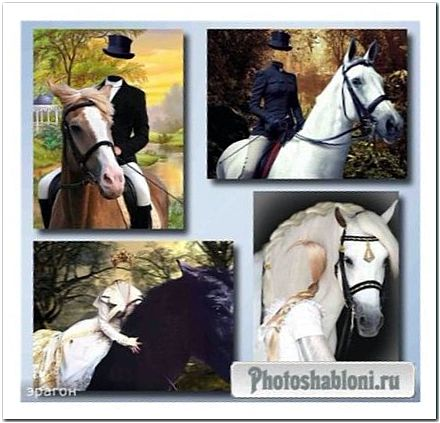 Женские шаблоны для фотошопа - Девушки на лошадях