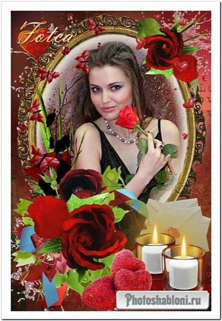 Романтическая рамка для фото - Красные сердца, розы и свечи