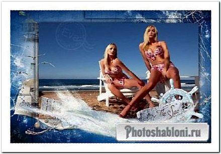 Рамочка для фотошоп - Море