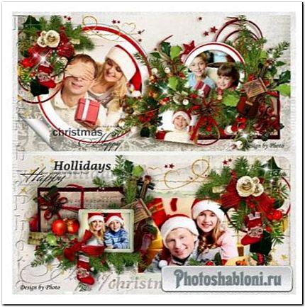 Праздничный семейный фотоальбом - Мелодия Рождества