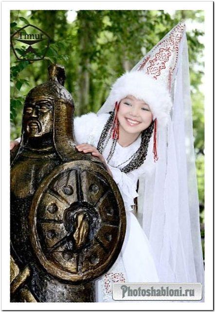 Детский шаблон для фотомонтажа - Девочка в казахском национальном костюме