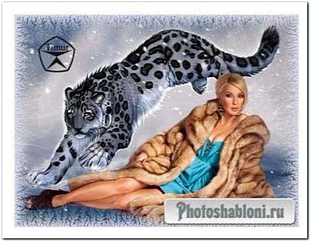 Женский шаблон для фотомонтажа - Снежная королева