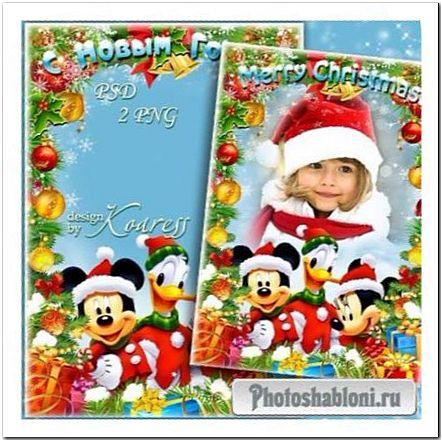 Детская фоторамка - Веселый Новый год с героями Диснея