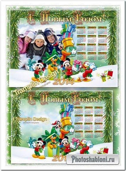 Новогодний календарь с рамкой - Микки Маус