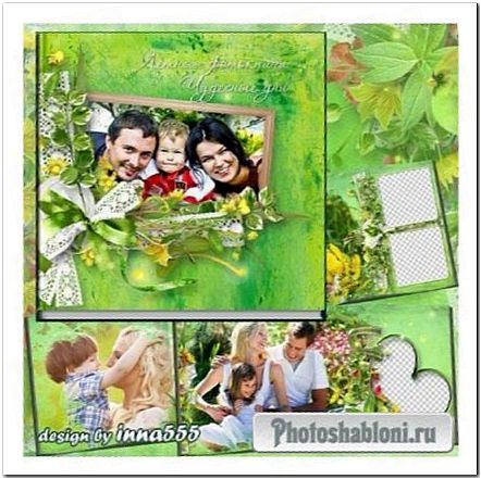 Летняя фотокнига - Чудесные дни