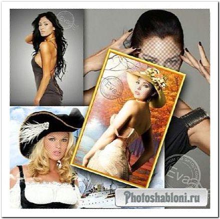 Леди, дамы, красивые девушки, гламурные брюнетки - женские фотошаблоны для монтажа в Photoshop