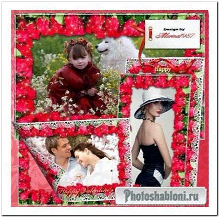 Романтическая цветочная рамка - Розы для любимых