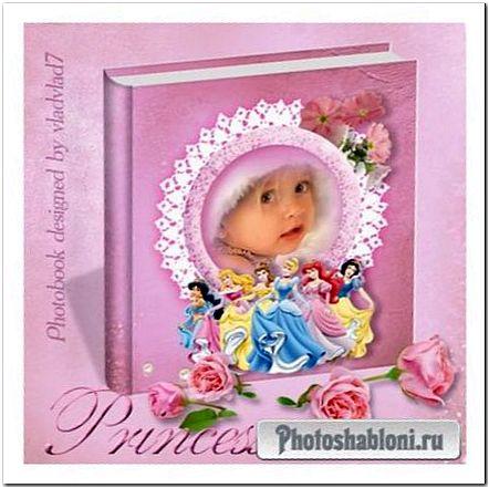 Детская фотокнига девочек - Диснеевские Принцессы
