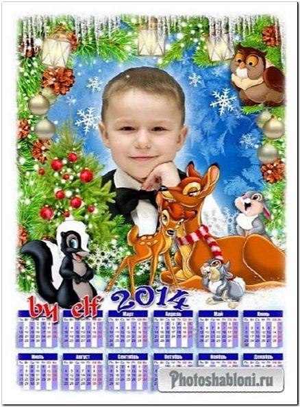 Календарь на 2014 год для детских фото с героями мультфильма Бемби