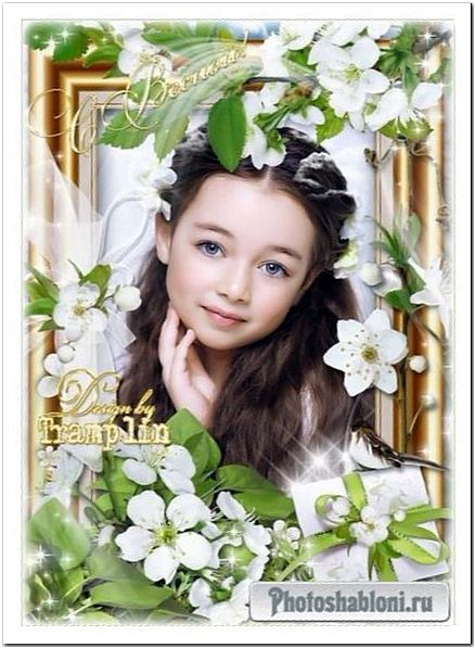 Рамка для фотографий - Белоснежные цветы вишни, весенний аромат