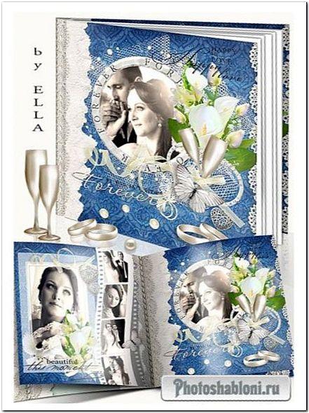 Свадебная фотокнига для молодоженов - В любви и радости, и в горе и в печали