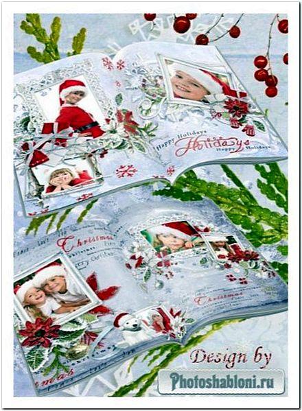 Новогодний фотоальбом с белым медведем - Снежный замок