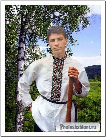 Мужской шаблон - Парень в национальном русском костюме