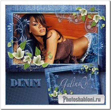 Рамка для фото - Denim