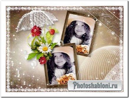 Рамка для photoshop летняя - Август солнечный