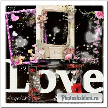 Рамки для фото ко Дню Св. Валентина - Праздник любви
