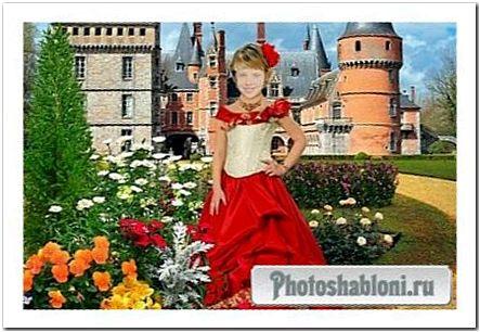 Детский шаблон для фотошопа - У замка