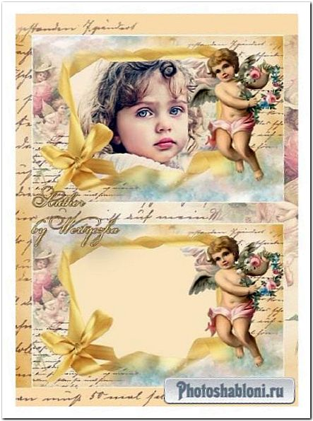 Винтажная рамка для фотошопа - Мой ангел
