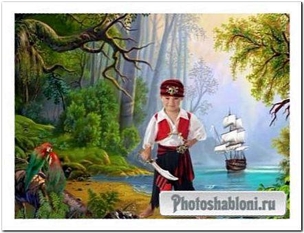 Детский шаблон для фотошопа - На острове пиратов