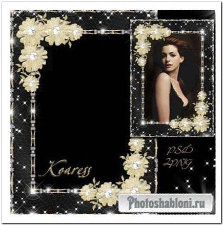 Рамка для фото - Цветы из золотой парчи
