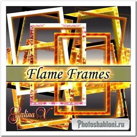 Огненные рамки-вырезы