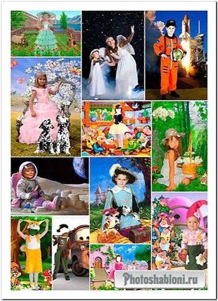 Детские Шаблоны PSD 3