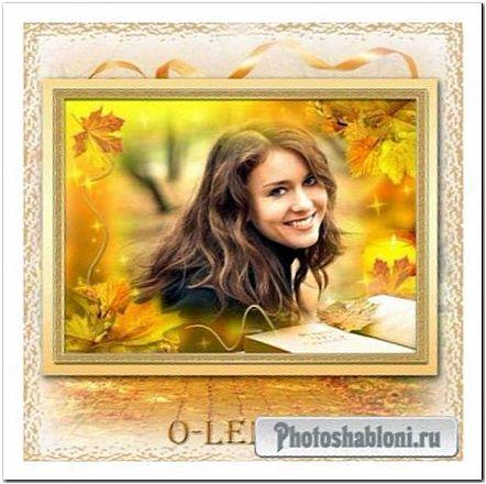 Рамка для фотошопа - Прозрачная осень