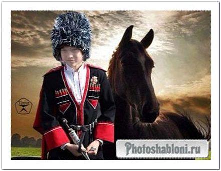 Детский шаблон - Напои коня казак