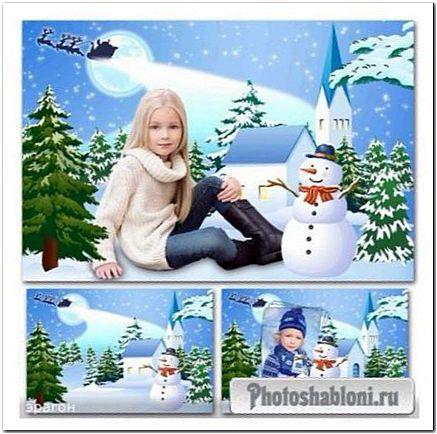 Зимний коллаж и рамка для детских фотографий - Праздничный вечерок