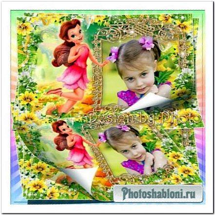 Детская фоторамка для девочки - Фея Розетта на желтых цветах