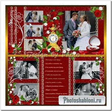 Романтическая фотокнига с красными розами - Красные розы и перламутровое кружево