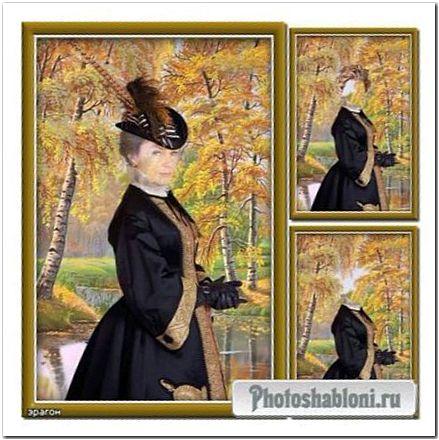 Женский шаблон для фотошопа - Дама в осеннем лесу