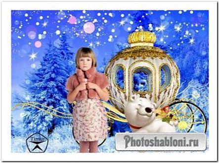 Детский шаблон для фото девочки - Сказочное приключение Золушки