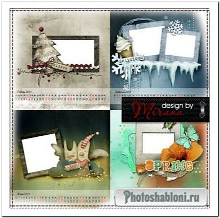 "Фотокнига - календарь на 2013 год ""12 месяцев"""