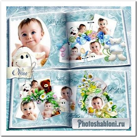 Детская фотокнига для мальчика - Мой маленький ангел