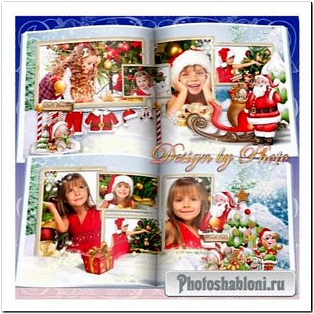 Фотокнига - Снег идет на Рождество
