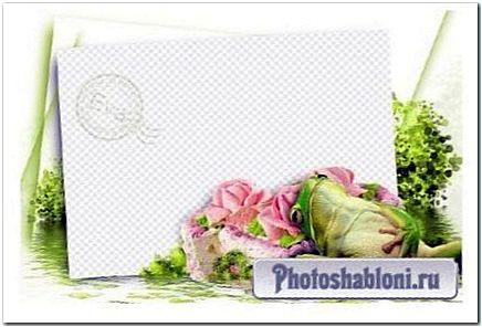 Рамочка для фотографий - Обжорство
