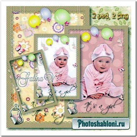Фоторамка и шаблон для девочки - Малышка в розовом