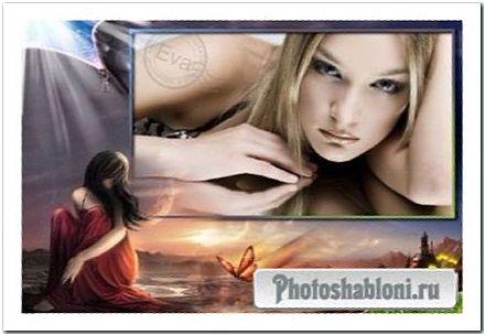 Рамка для фотографий - Открой цветной мир