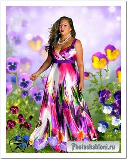 Женский шаблон для фотомонтажа - Цветочная фантазия