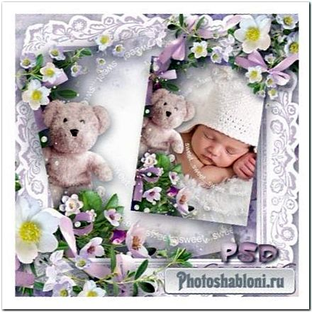 Детская фоторамка - Плюшевый мишка для малыша