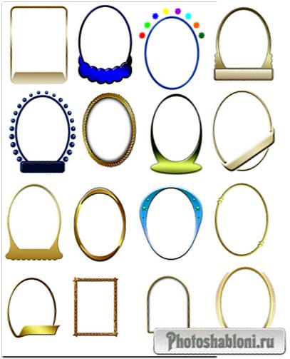 Рамки вырезы для виньеток